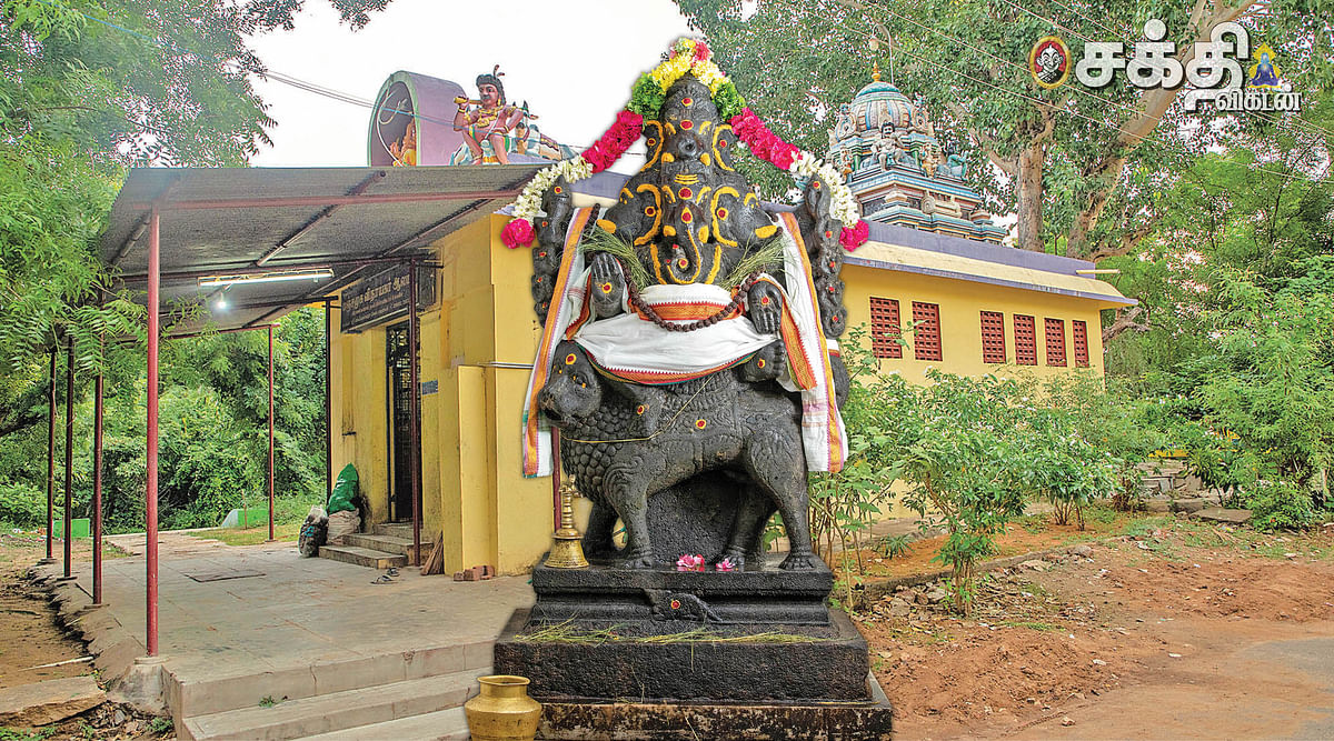 சரணம் கணேசா