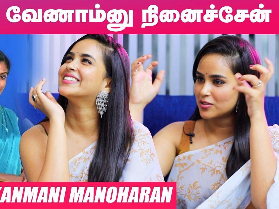 Kanmani Manoharan
