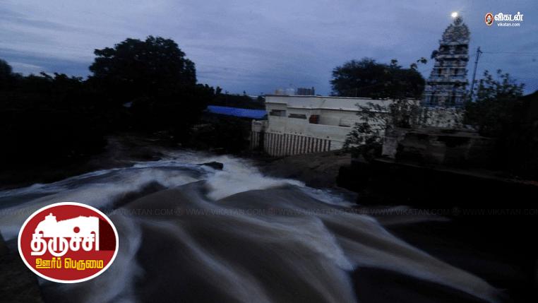 ஆறுகண் பாலம்