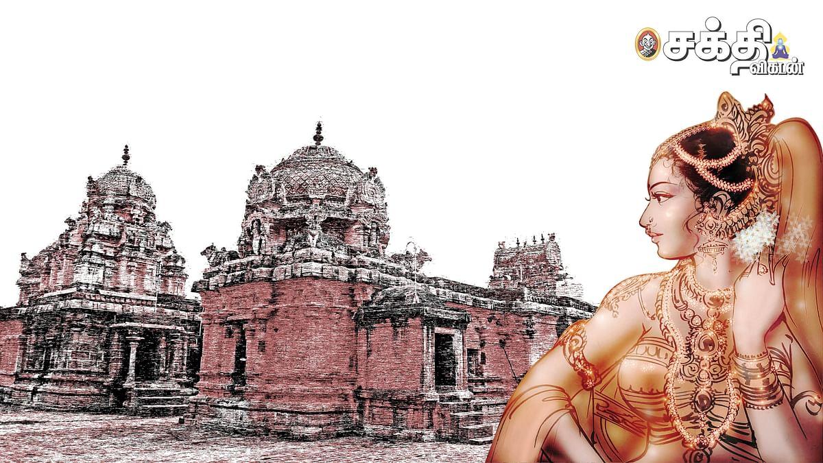 சிவமகுடம்