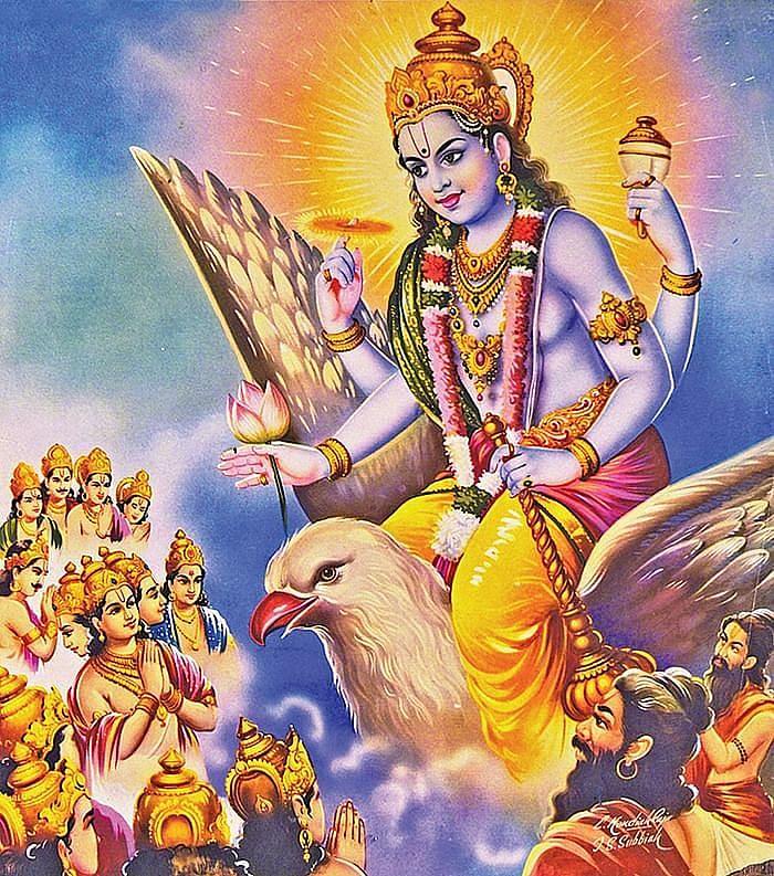 வைகுந்தம்