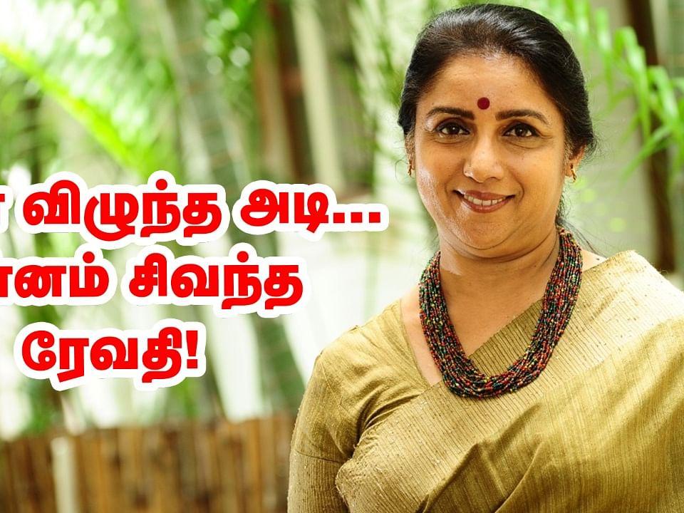 `நான் எடுத்த தவறான முடிவு!' - நடிகை ரேவதியின் மறுபக்கம் | Actress Revathi Life Story | Aval Vikatan