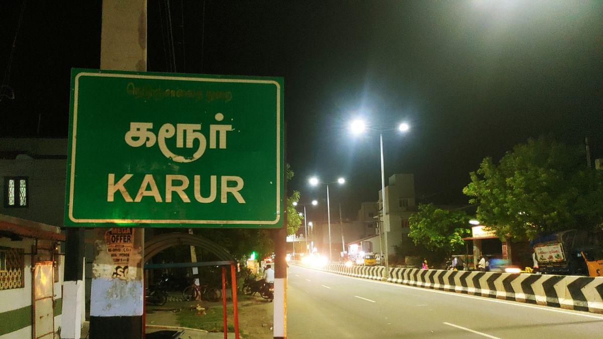கரூர்