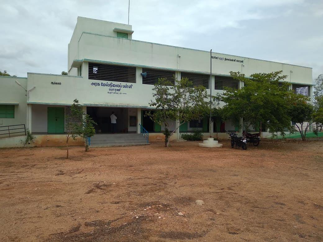 பொரணி அரசு மேல்நிலைப் பள்ளி