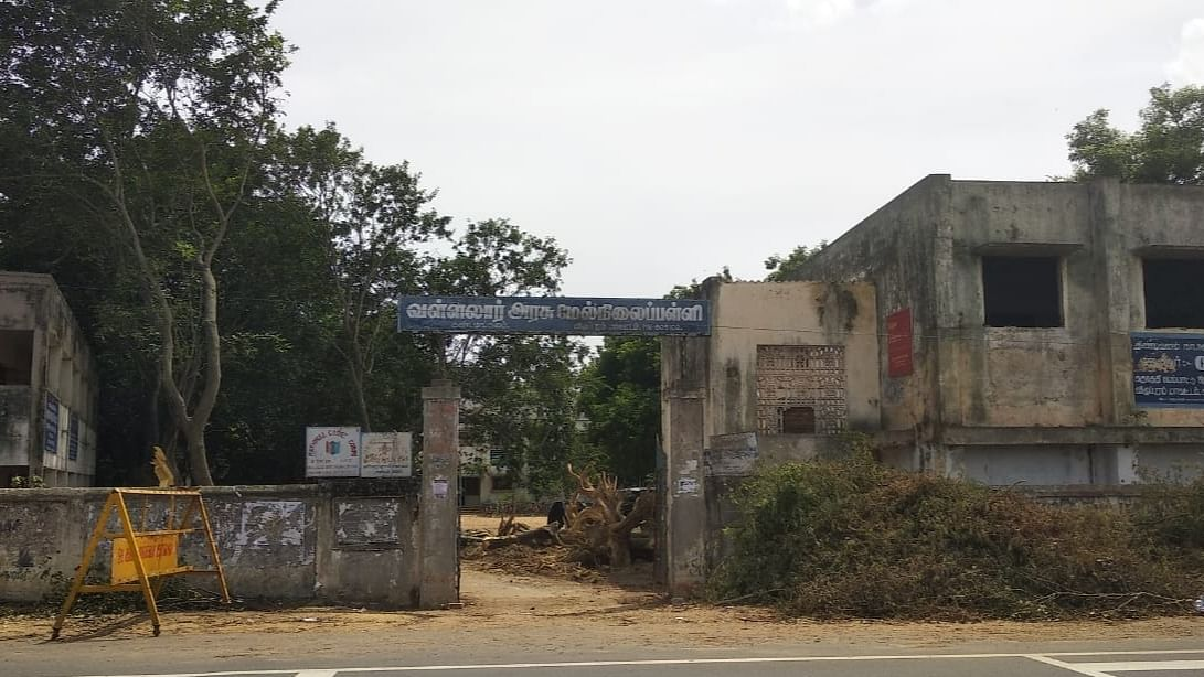 கண்டமங்கலம் அரசு மேல்நிலைப் பள்ளி