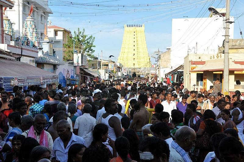ராமேஸ்வரம்