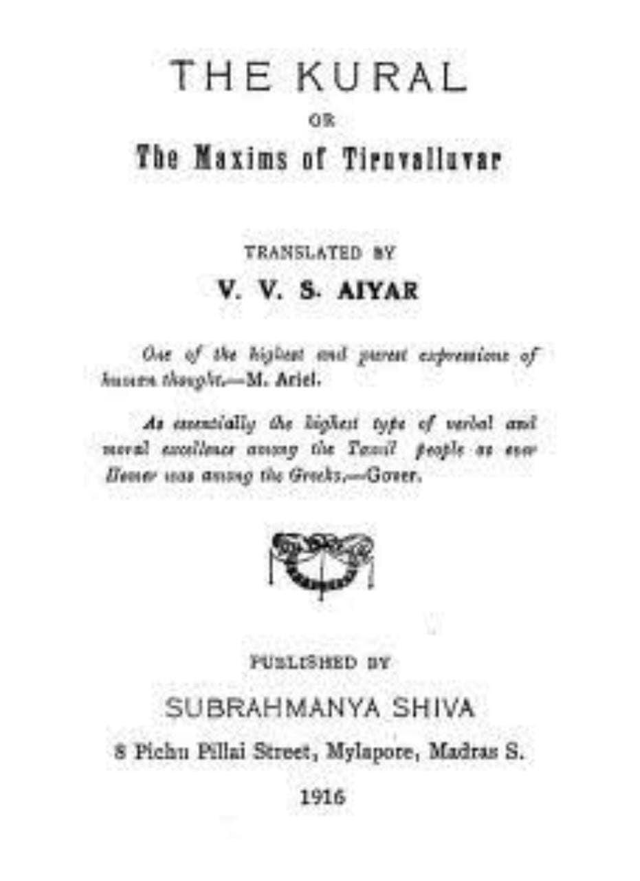 வ.வே.சு ஐயர் மொழிபெயர்த்த நூல், முதலில் வந்த பதிப்பு