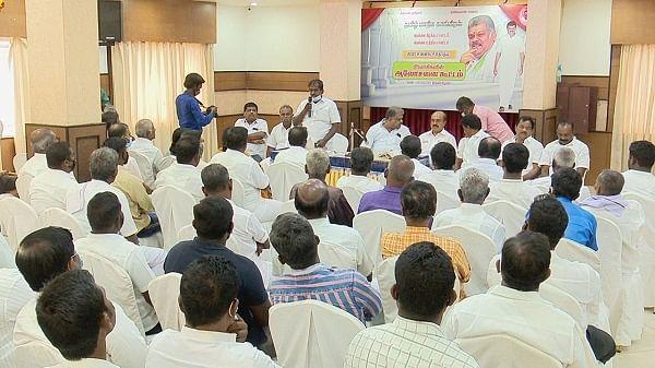 த.மா.கா மாவட்ட நிர்வாகிகள் ஆலோசனைக் கூட்டம்