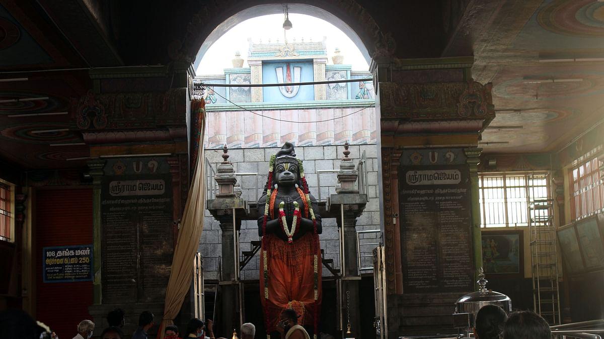 ஆஞ்சநேயர் கோயில்