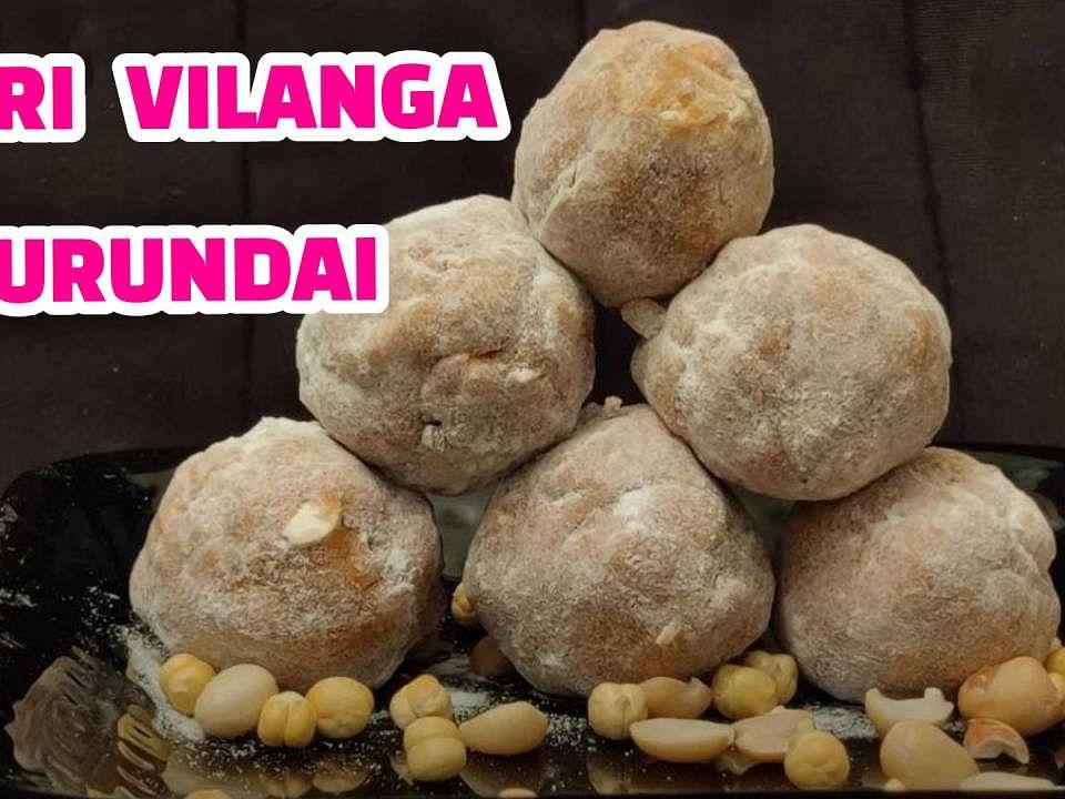 பொரி விளங்கா உருண்டை செய்வது எப்படி?   Pori Vilanga Urundai   Aval Kitchen