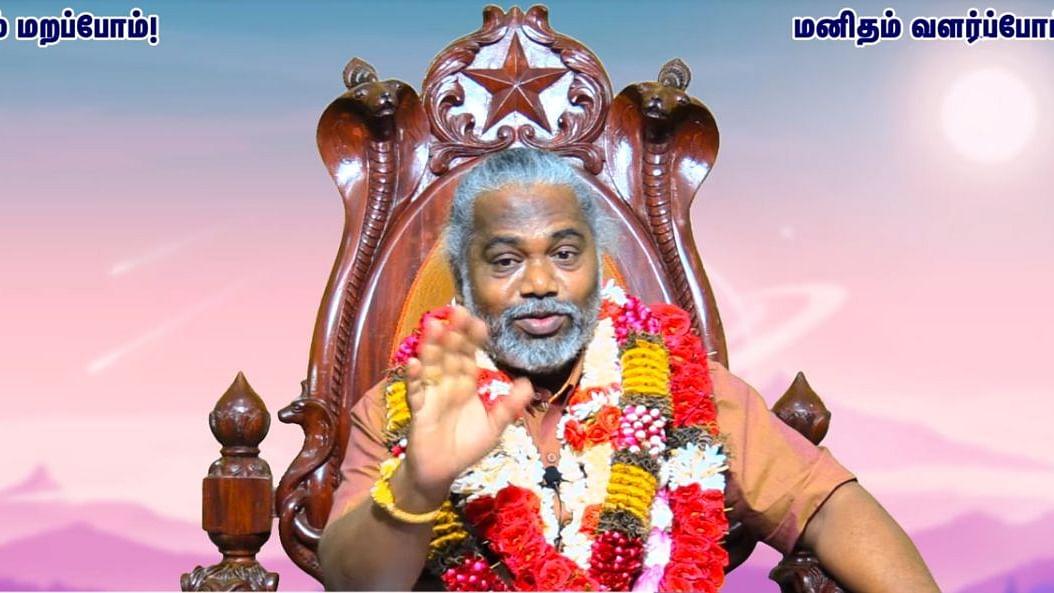 சர்ச்சை சாமியார் யோககுடில் சிவகுமார்