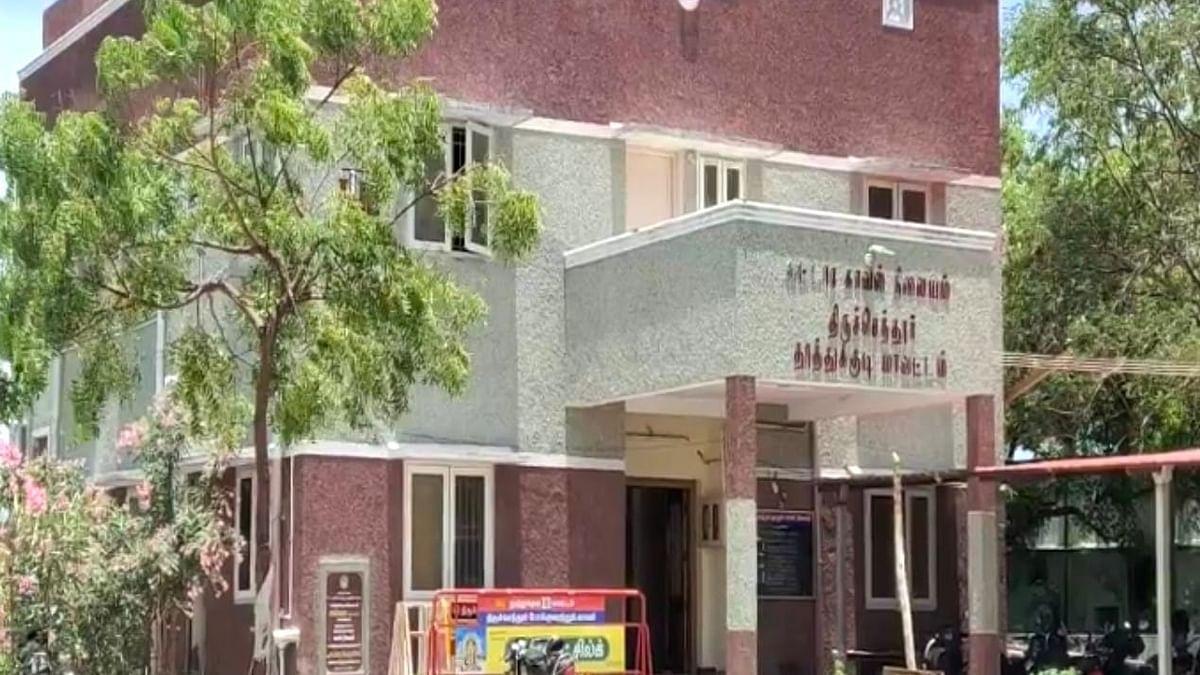 திருச்செந்தூர் தாலுகா காவல் நிலையம்