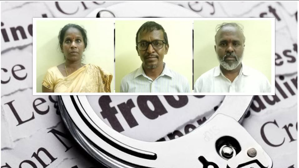 2.63 கோடி ரூபாய் மோசடி வழக்கு