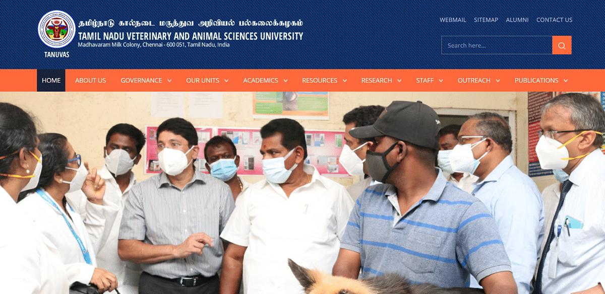 தமிழ்நாடு கால்நடைத்துறை பல்கலைக்கழக இணையதளம்