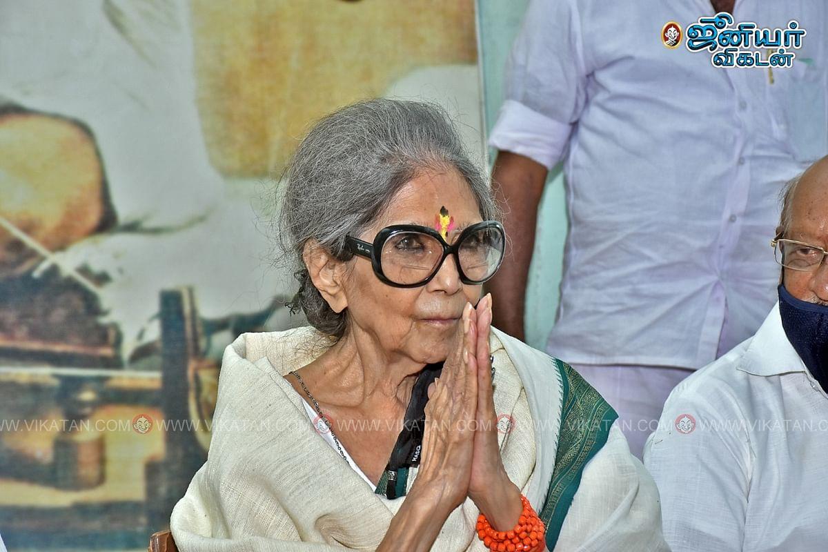 தாரா காந்தி பட்டாச்சார்யா