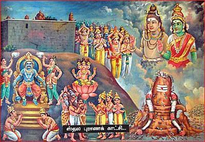 திருவெறும்பூர் எறும்பீஸ்வரர்