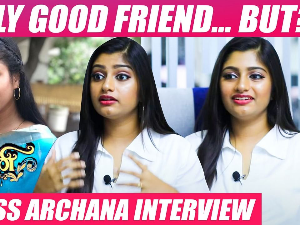 "``Alya Manasa-கூட Miss Understanding வந்துரும்னு பயம்!"" - Actress Archana | Raja Rani Season - 2"