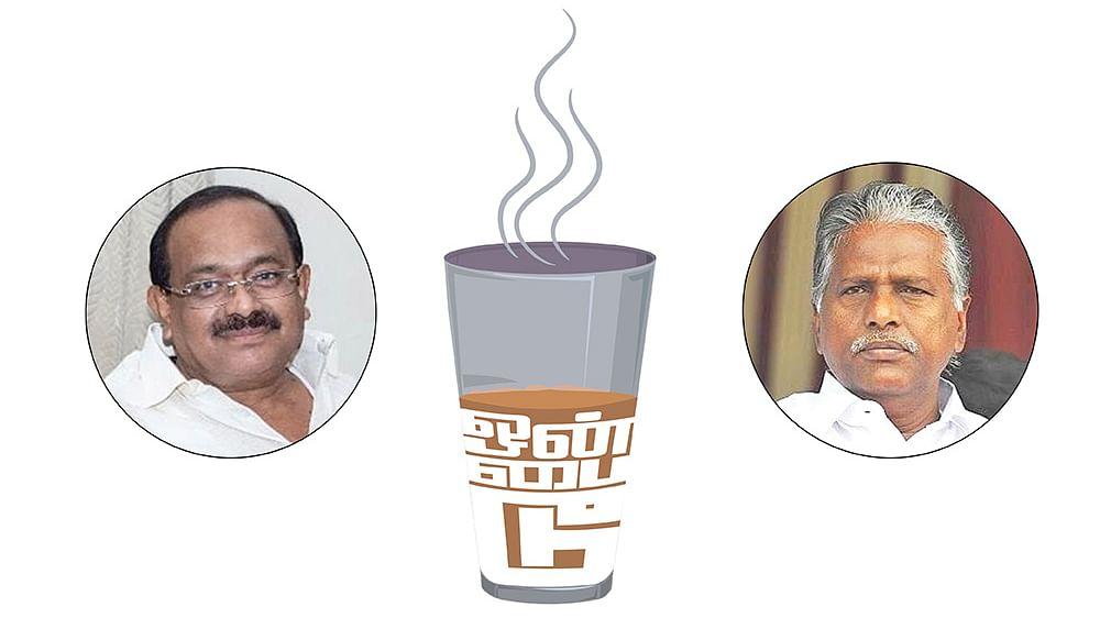 அர.சக்கரபாணி, கே.பி.முனுசாமி