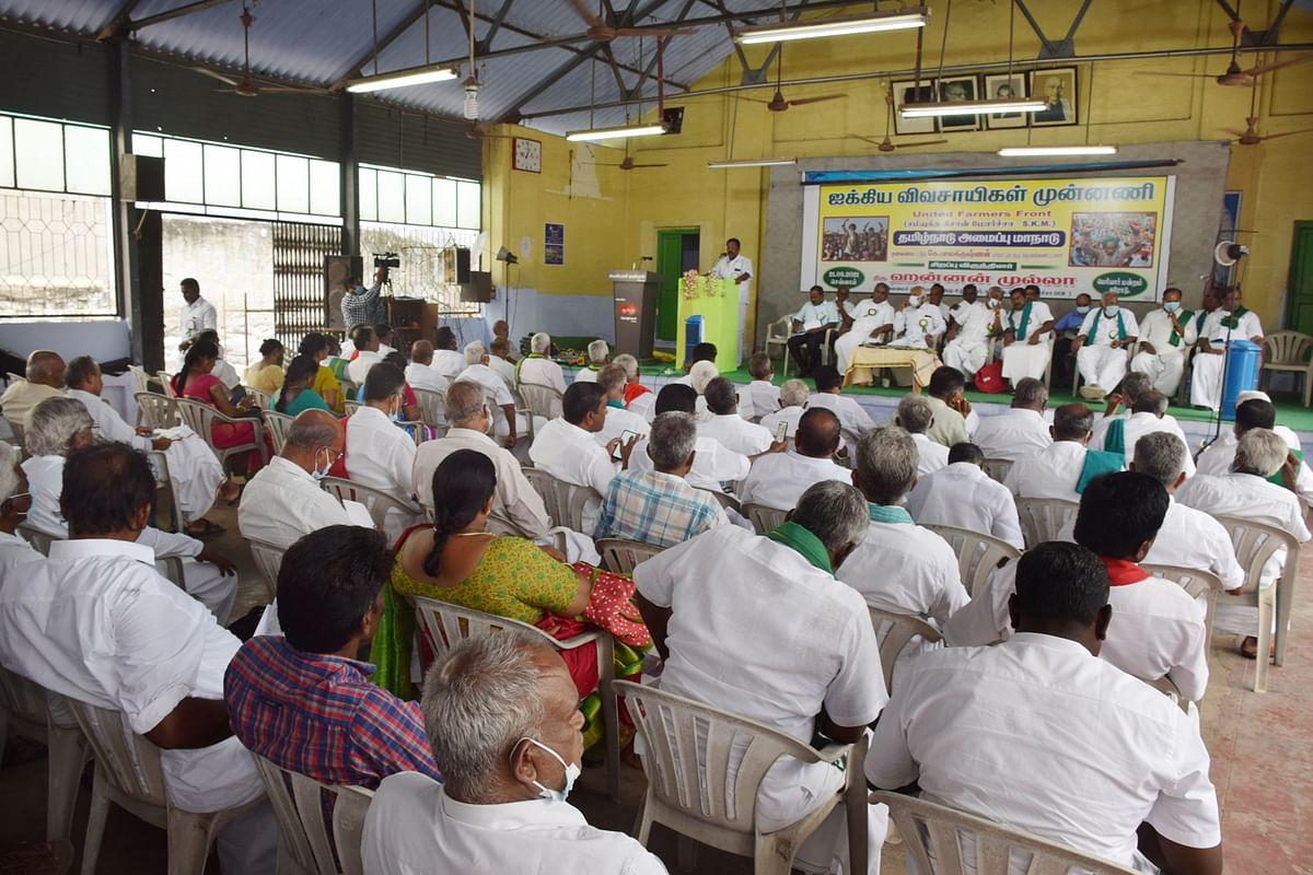 ஈரோடு பெரியார் மன்றத்தில் நடைபெற்ற மாநாடு