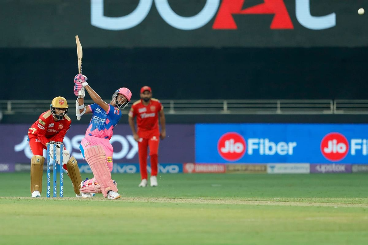 IPL - PBKSvRR