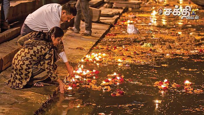 மத்யாஷ்டமி