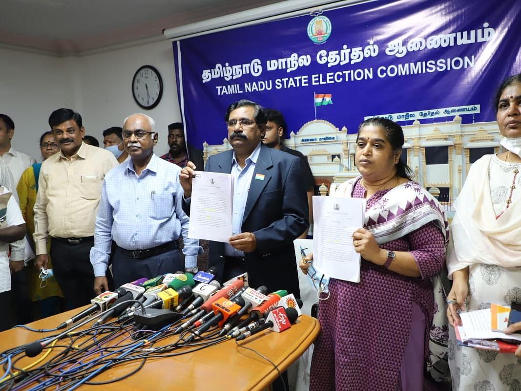 ஊரக உள்ளாட்சித் தேர்தல்