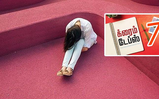 க்ரைம் டேப்ஸ்: `அந்த ஒற்றை வார்த்தை..!' -பெண்களிடம் கோடிகளில் பணத்தை அள்ளிய இளைஞர் | பகுதி 7