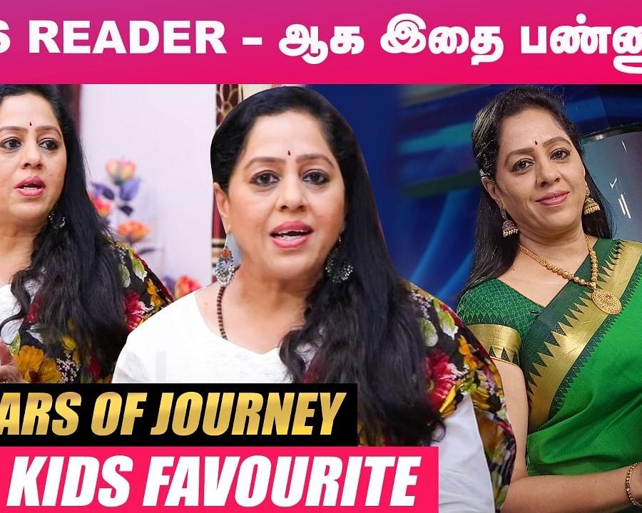 News Reader Rathna