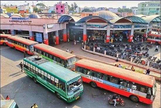 ஓசூர் பேருந்து நிலையம்