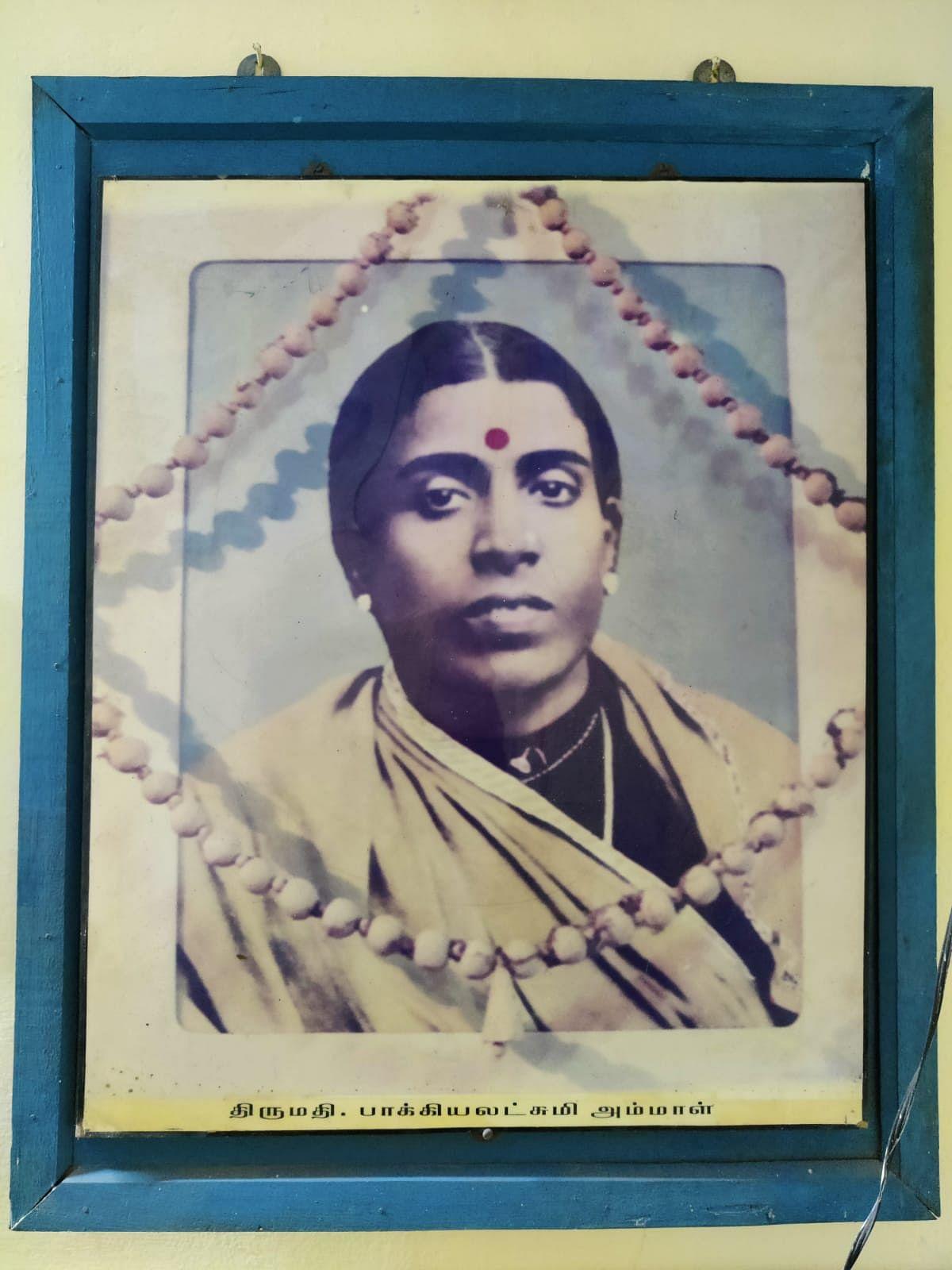 வ.வே.சு ஐயரின் மனைவி பாக்யலட்சுமி அம்மாள்