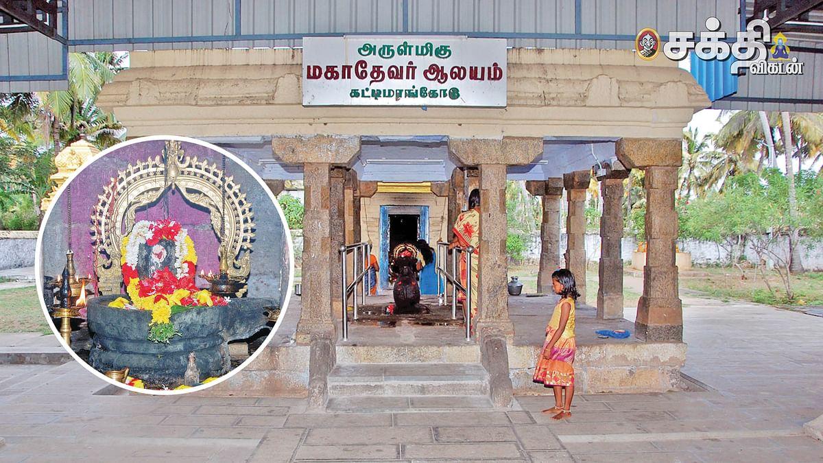 மகாதேவர் ஆலயம்