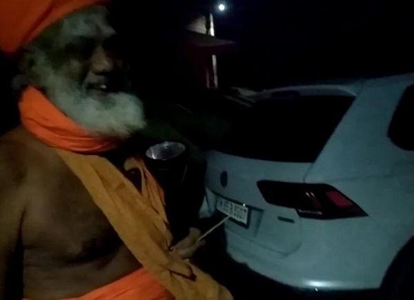 சாமியார் வாசுதேவன்