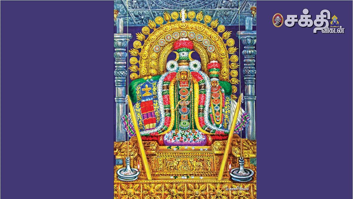 திருவாரூர் தியாகேசர்