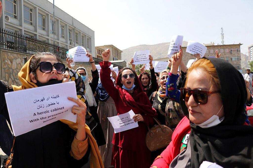 ஆப்கானிஸ்தான்:  மனித உரிமைக்காகப் போராடும் பெண்கள்