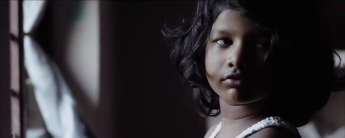அஷ்வமித்ரா