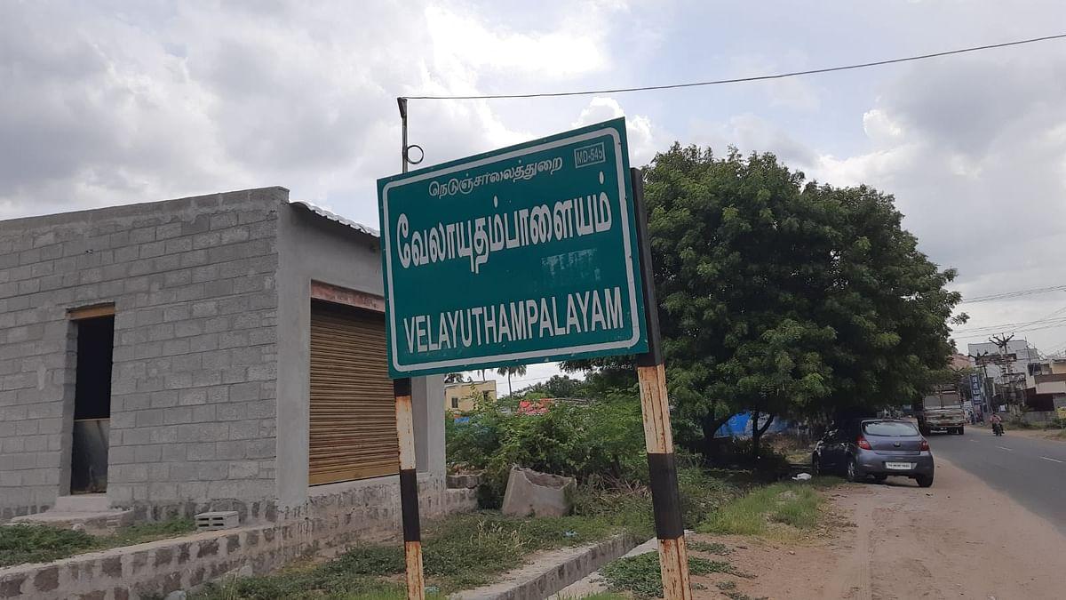 வேலாயுதம்பாளையம்