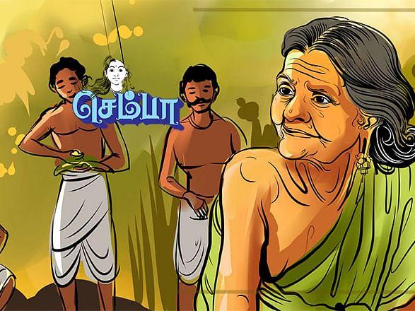 செம்பா: `போருக்கு அஞ்சிய குடியில்லை ஆய்க்குடி' |பகுதி 5