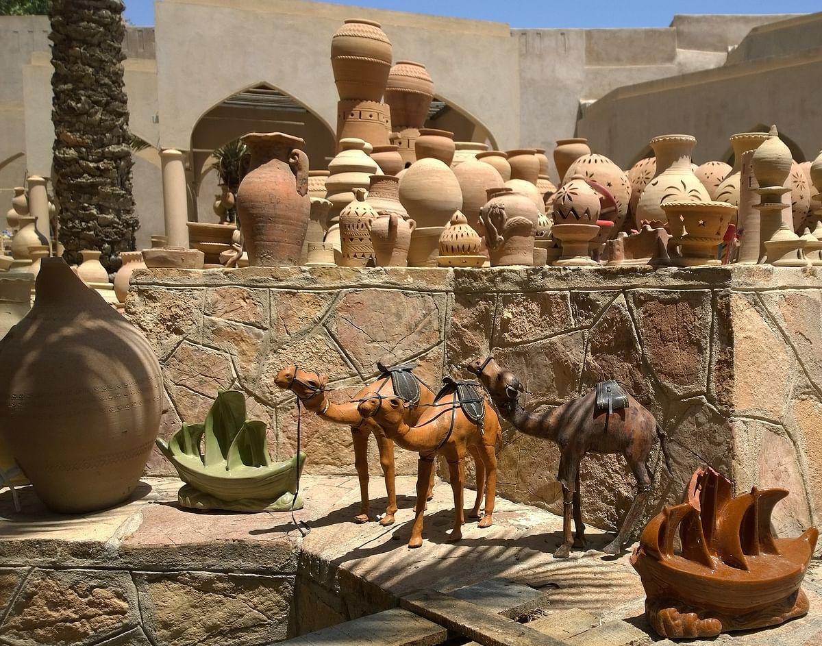 Oman shop