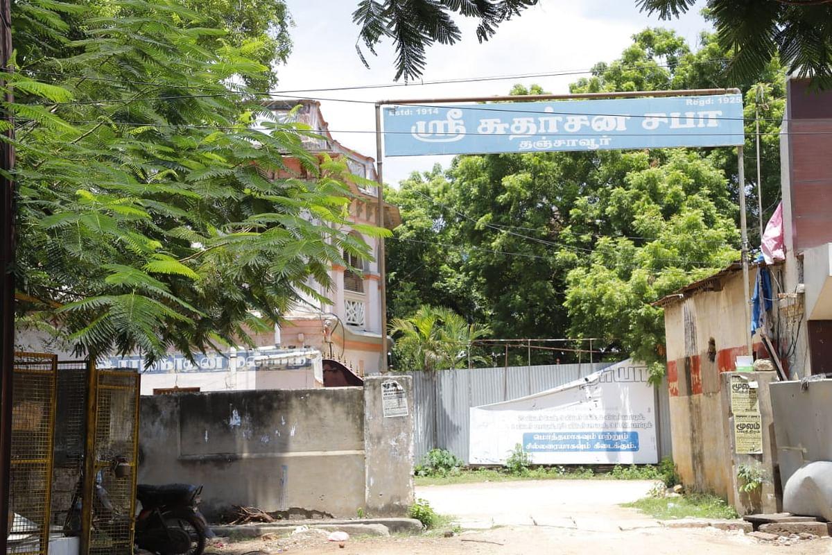 மாநகராட்சி  நிர்வாகத்துக்குச் சொந்தமான இடம்