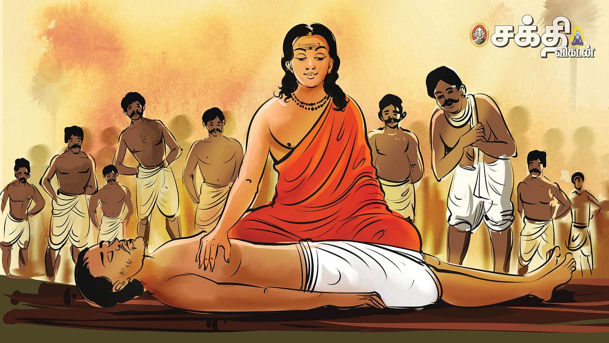 மகான் வீரபிரம்மேந்திரர்