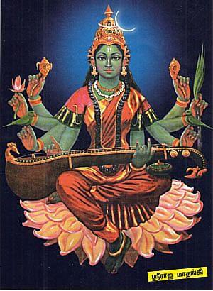 ராஜமாதங்கி