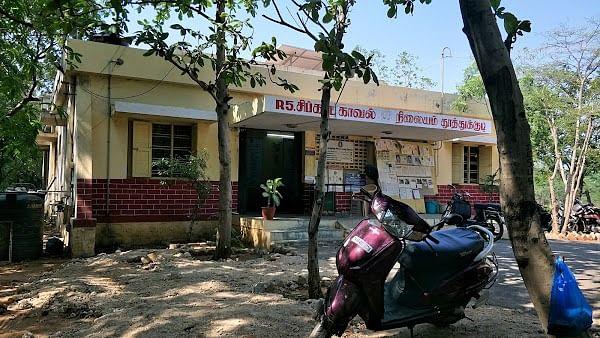 சிப்காட் காவல் நிலையம்