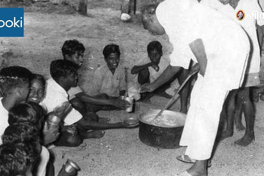 நெ.து.சுந்தர வடிவேலு: மதிய உணவுத் திட்டத்தை சாத்தியப்படுத்தியவர் இவர்தான்! |  The Legend