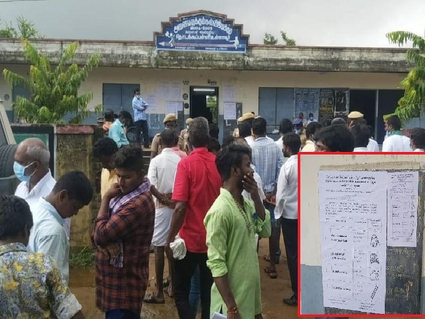 உள்ளாட்சித் தேர்தல்: தவறான வேட்பாளர் பெயர்; மன்னிப்பு கோரிய தேர்தல் அதிகாரிகள்!