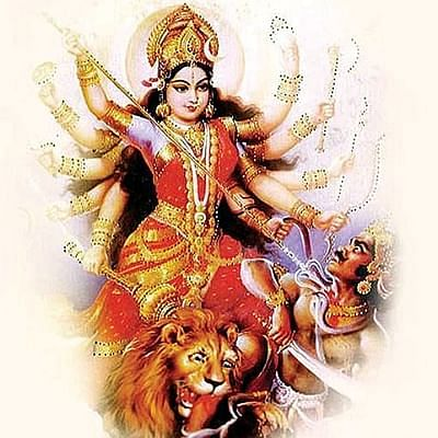 சாமுண்டேஸ்வரி