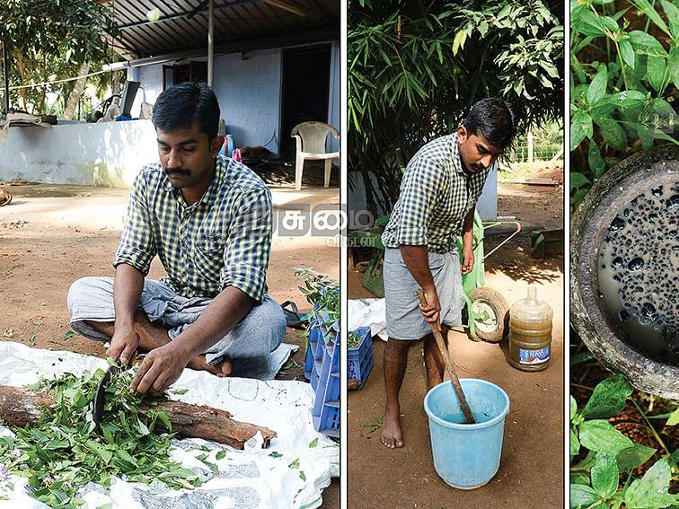 சிவராம் அய்யாசாமி
