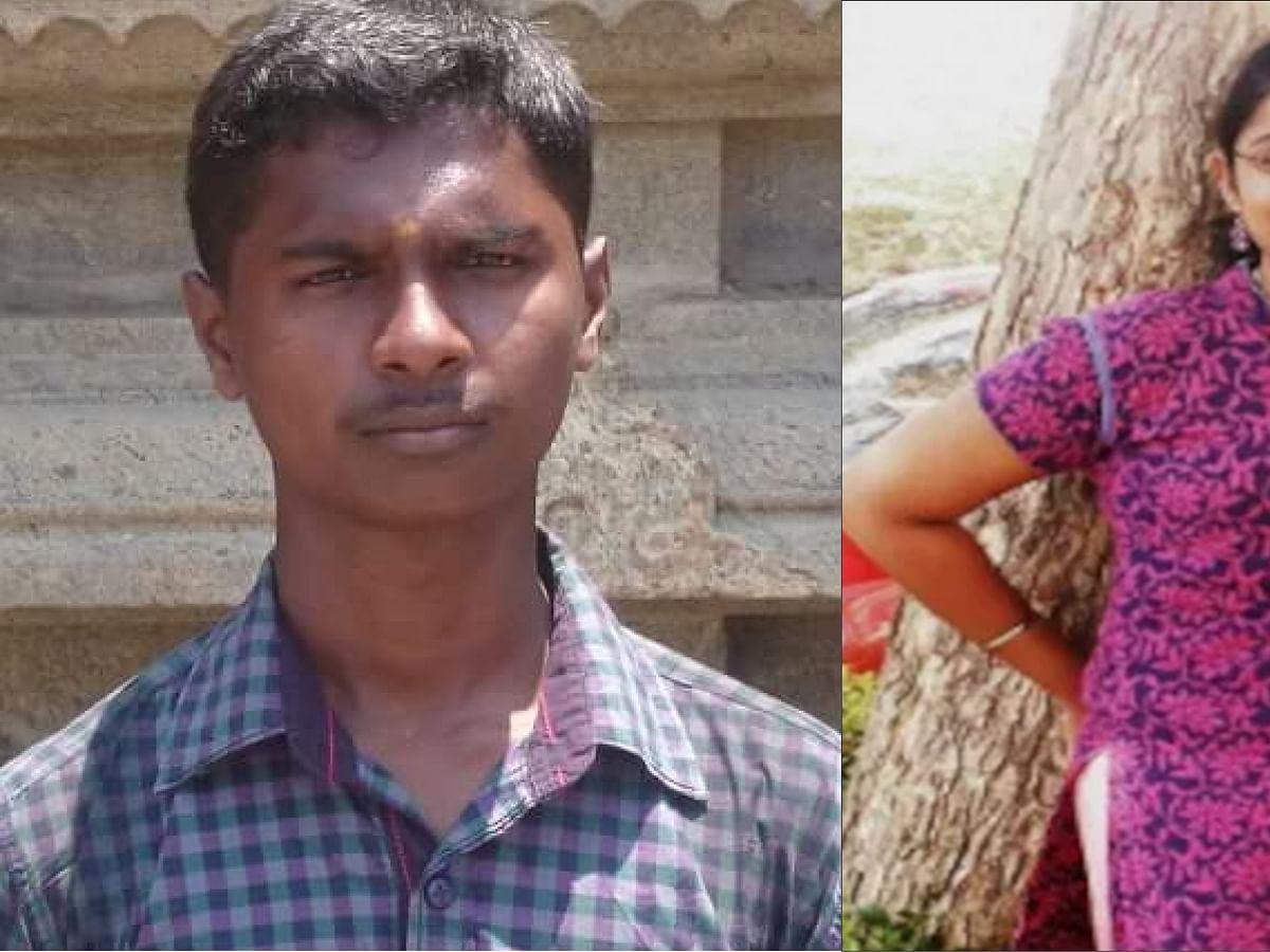 ராம்குமார் - சுவாதி