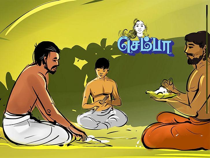 செம்பா: மனிதகுலத்தை வளர்த்த தாய்நிலம்  பகுதி 4