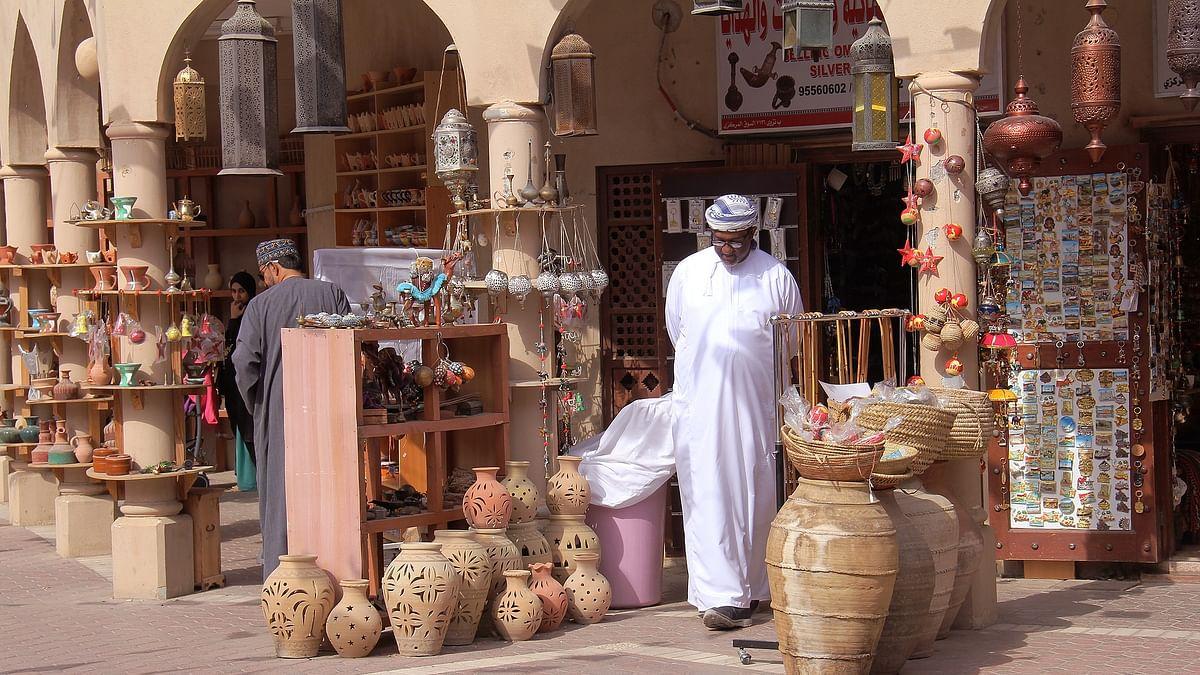 Omani shop