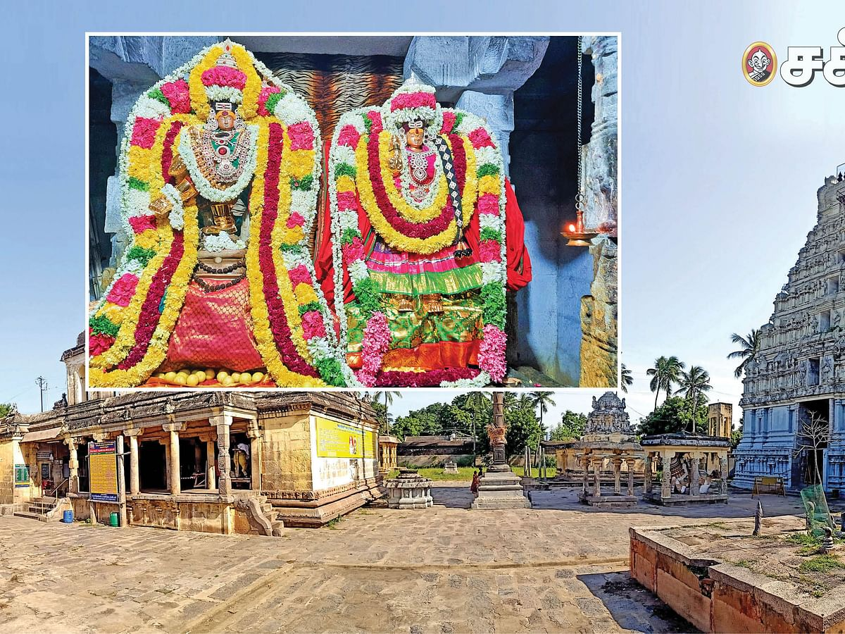திருவாமாத்தூர்
